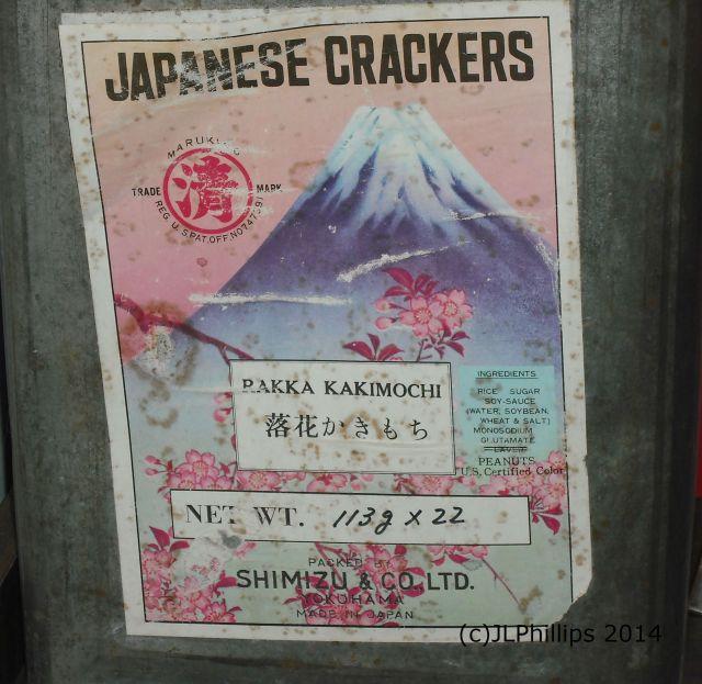 crackertin